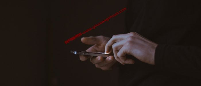 滑动手指手机赚钱