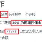 巧用客服系统软件 网赚30%佣金