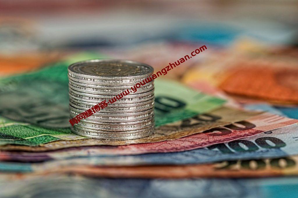 美元欧元双币种收款网赚